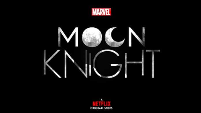 Лунный Рыцарь