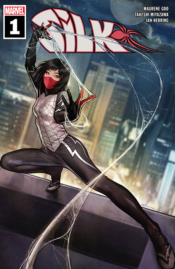 Синди Мур, она же супергерой - Шелк